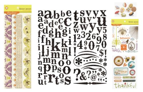 October 2010 Embellishment Kit image